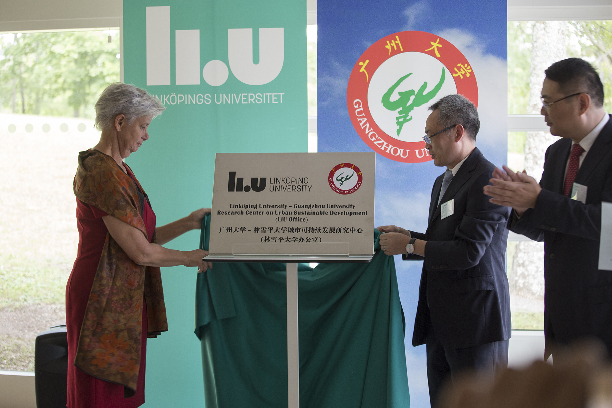 Unveiling the plaque on joint research center