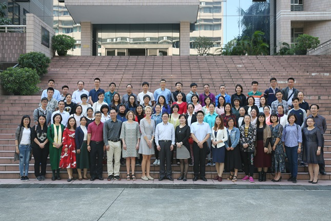 The group outside Guangzhou University