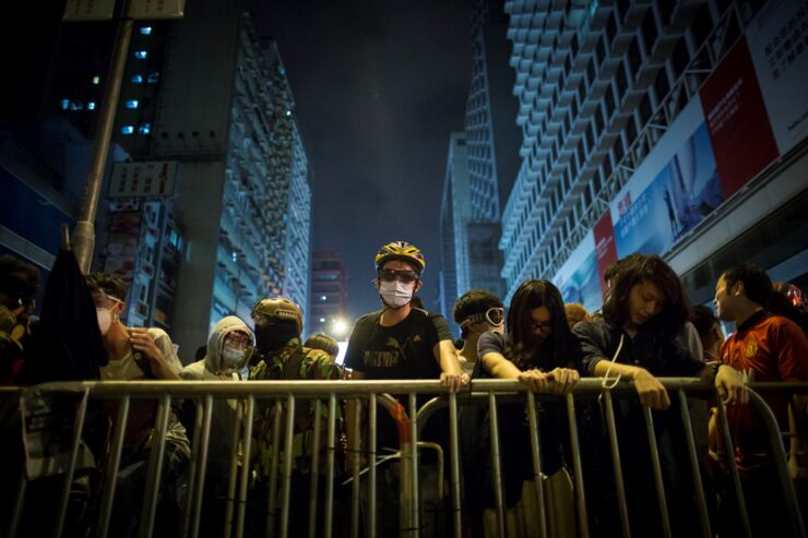 Demonstrationer i Hongkong 2014.